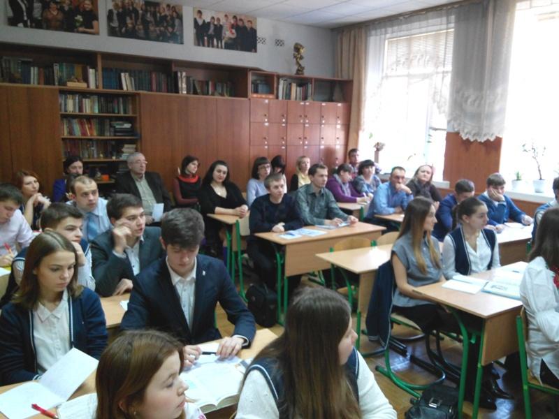 На відкритому уроці Заслуженого вчителя України Богданової О.В.