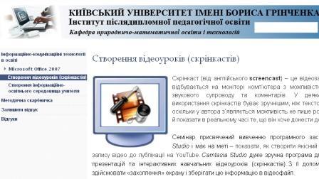 Gavronsky_site