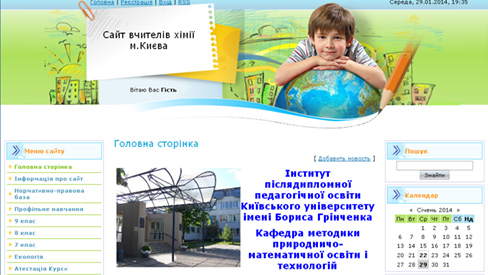 filonenko_site