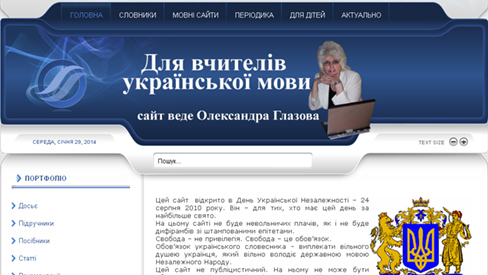glazova_site