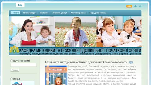 kmpd_site