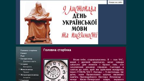 kovalenko_kvest_site