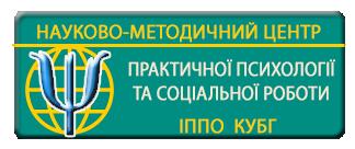 nmcpp_ippo