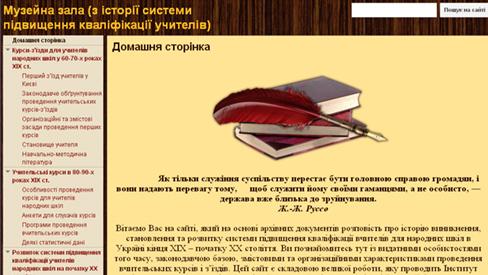 petroschuk_site