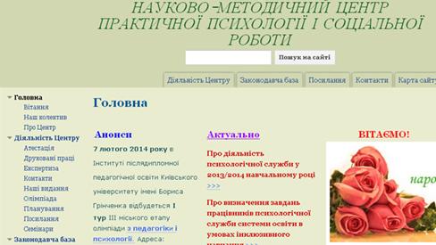 pysmak_site