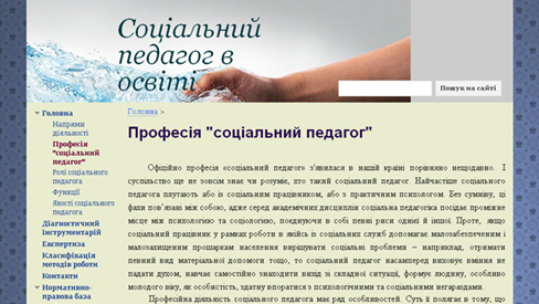 pysmak_soc_site