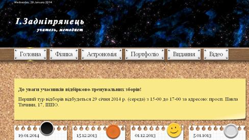 zadnipranets_site