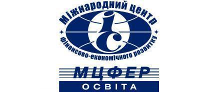 LogoMCFR2