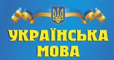 Ukr_mova