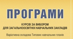 kravchuk_progr_1-4-1