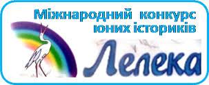 leleka_2014