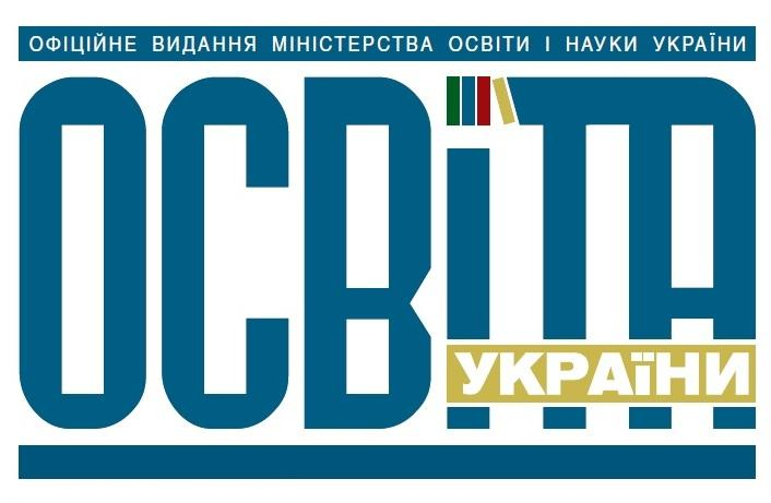 osvita_ukrainy