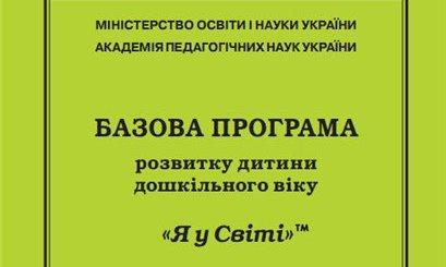 ya_u_svity