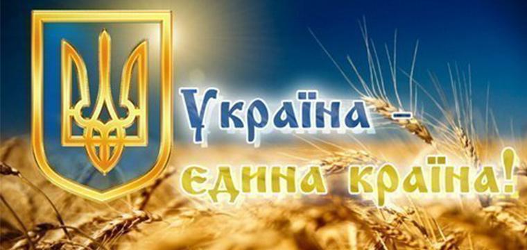 edyna-kraina1