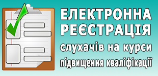 registration_kpk