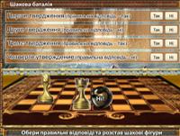 05_shakhova_batalia