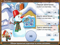 06_snigovyk