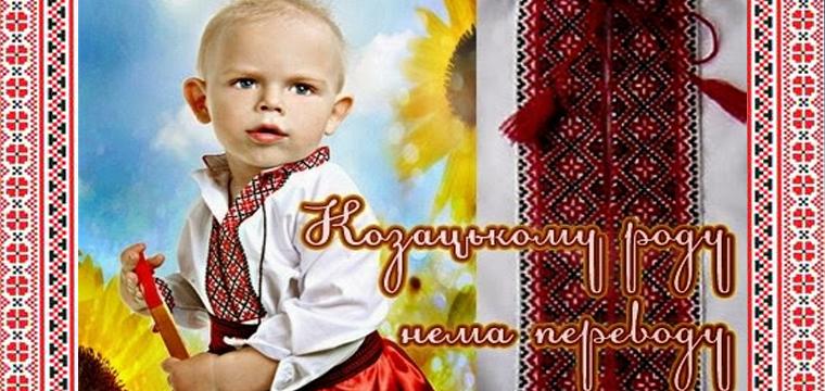 kozak1