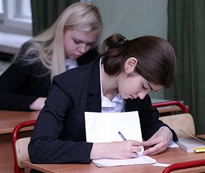 Круглий стіл для вчителів російської