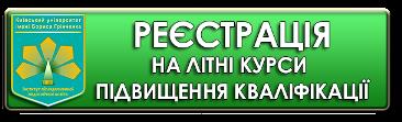 register51