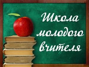 shkola_mvc