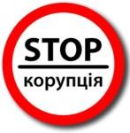 stop-kor