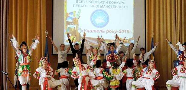 Відкриття конкурсу в м.Києві