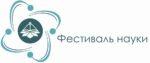 logo_fest_nauky