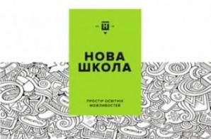 nova_shkola2