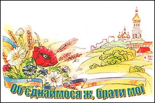 konkurs_uchnivskoji_tvorchosti