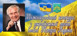 konkurs_yatsyka