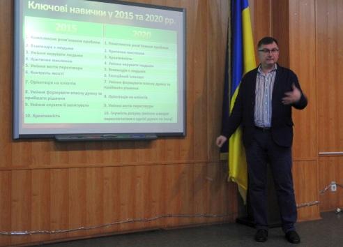 na_seminari