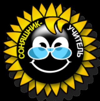 sonyashnyk-uchytel