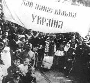 ukr_revoliutsiya