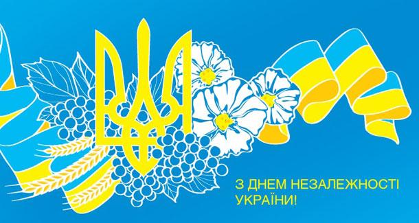 den_nezalezhnosti_ukrajiny